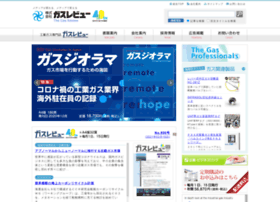 gasreview.co.jp