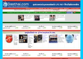 gasthai.com