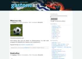 gastonebet.gr