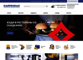 gastrorag.ru