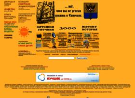 gatchina3000.ru