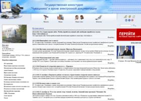 gatd.archives21.ru