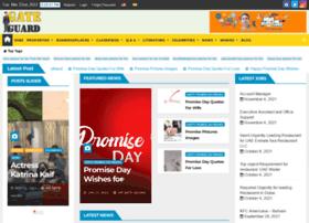 gategard.com