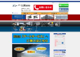 gatekogyo.co.jp