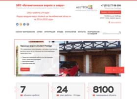 gates.chel.ru