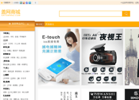 gatewangtong.gatewang.com