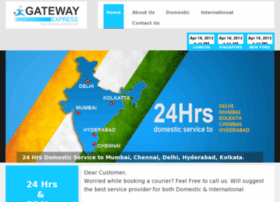 gatewayexpress.co.in