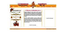 gathbandhan.com