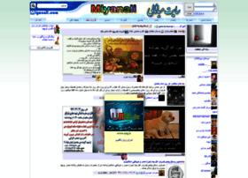 gatreh-baran.miyanali.com