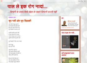 gautamrajrishi.blogspot.com