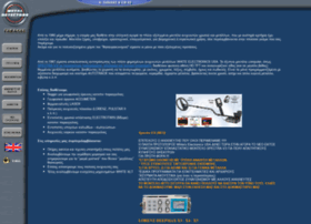 gavalas-detectors.gr