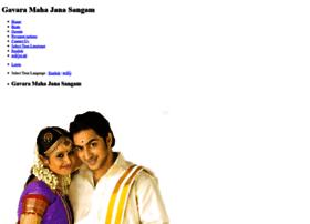gavaramahajanamatrimony.com
