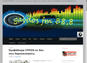gavdos-t.gr