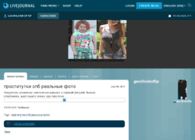 gavrilenkof5p.livejournal.com