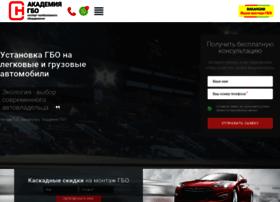 gaz-car.ru