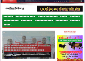gazarianews24.com