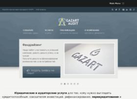 gazart-audit.ru