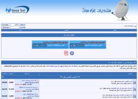 gazasat.com
