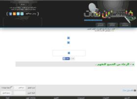 gazashar.hopto.org