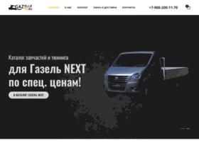 gazelle96.ru