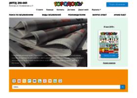 gazeta-gorodok.ru