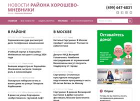 gazeta-horoshevo-mnevniki.info
