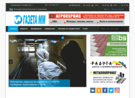gazeta-mm.ru