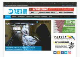 gazeta-mm.ru