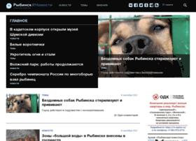 gazeta-rybinsk.ru