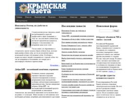 gazeta.crimea.ua