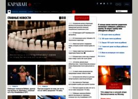 gazeta.kz