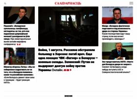 gazetaby.com