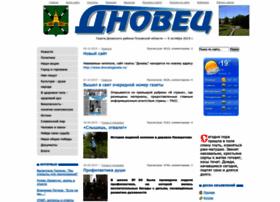 gazetadnovets.ru