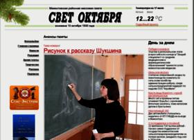gazetaso.ru