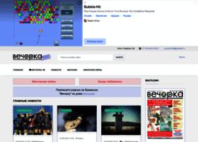 gazetavechorka.ru