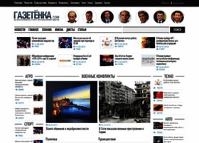 gazetenka.com
