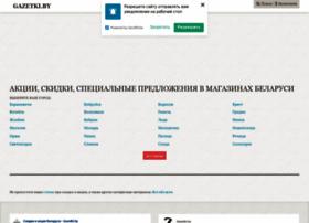 gazetki.by