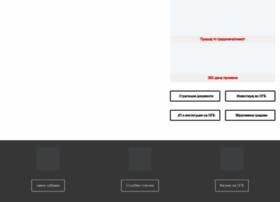 gazibaba.gov.mk