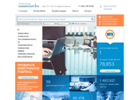 gazneftetorg.ru