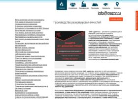gaznr.ru