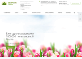 gazony.ru
