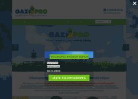 gazpro.gr