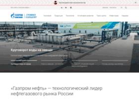 gazprom-neft.ru