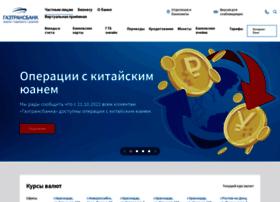 gaztransbank.ru