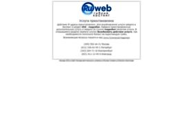 gazu.ru