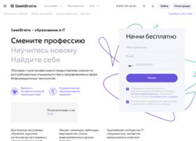 gb.ru
