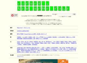 gbb60166.jp