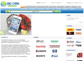 gbd-china.com