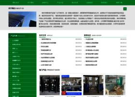 gbhbank.com