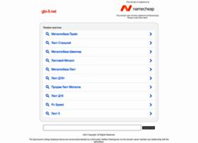 gbi-5.net